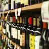 vino e logistica